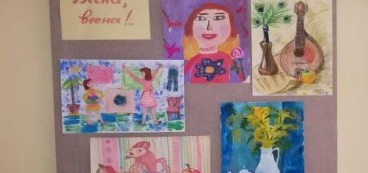В «Доме культуры «40 лет Октября» в посёлке Верхнебаканском прошла выставка «Милая мама»