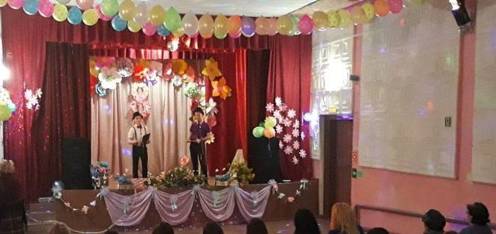 Танцевальный вечер «Цветы» в Семигорье