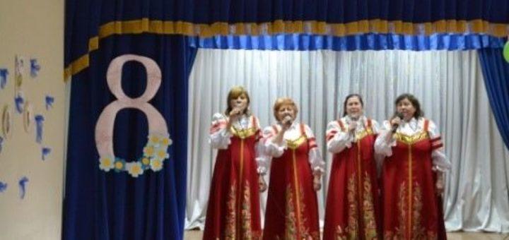 Концертная программа «Веточка мимозы» в Клубе поселка Горный