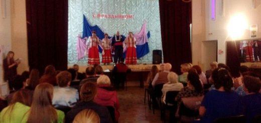 Концерт «Все женщины – красавицы!» в ДК села Кирилловка