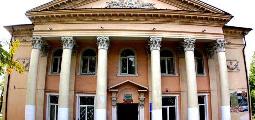 Дом культуры поселка Верхнебаканский
