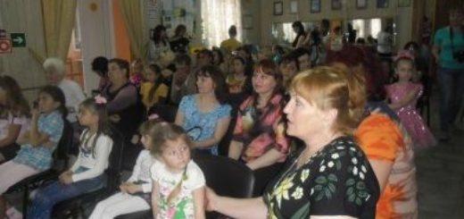 В филиале № 4 «Клуб села Владимировка» прошла познавательная программа для детей «Добро начинается с тебя»