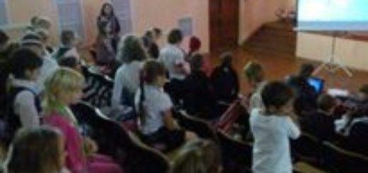 «Мы – вместе», мероприятие посвященное воссоединению Крыма с Россией