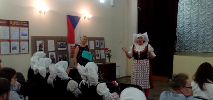 Дни чешской культуры в в Доме культуры с. Кирилловка