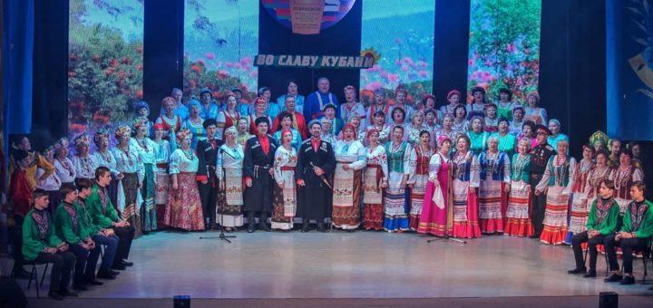 """Краевой фестиваль - конкурс """"Во славу Кубани! На благо России!"""""""