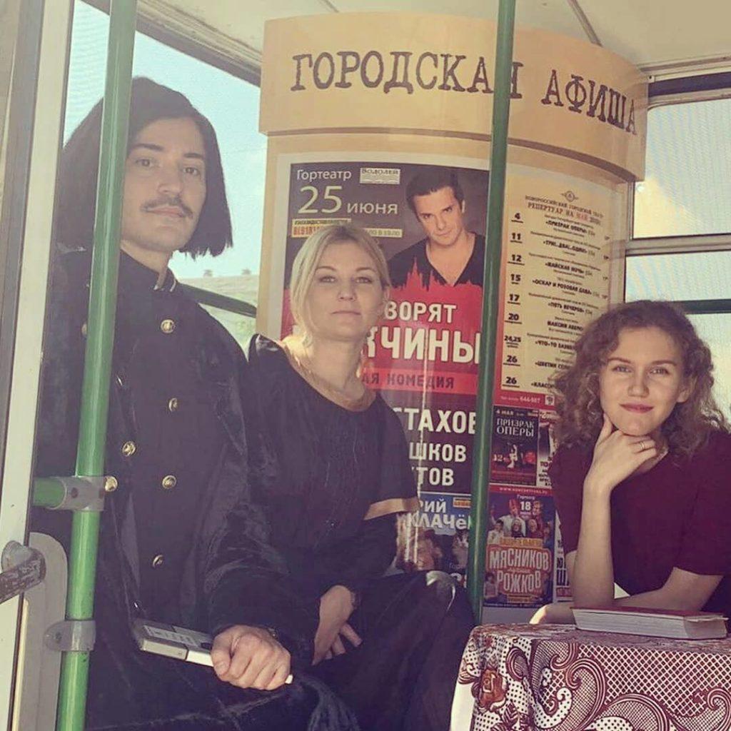 """Проект """"Культурный троллейбус"""" стартовал в Новороссийске"""