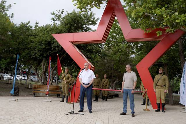 Открытие сквера 75-летия Победы