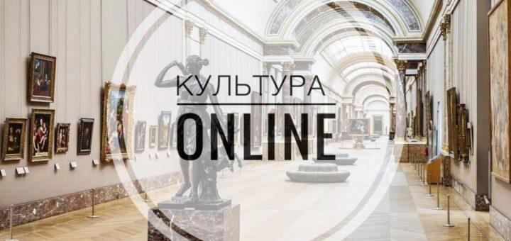 План онлайн мероприятий на январь 2021г.