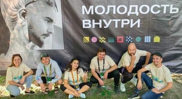 """Молодежный форум """"РОСТОВ"""""""
